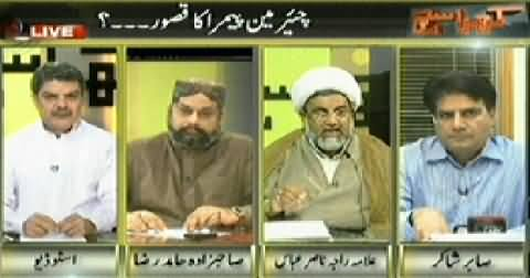 Kharra Sach (Chairman PEMRA Ka Kya Qasoor?) – 28th May 2014
