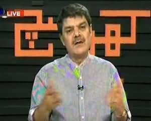 Kharra Sach (Child Abuse, Upper Dir Blast, Lahore Grammer School And Story of New Religion) - 16th September 2013