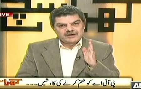 Kharra Sach (Conspiracy To Finish PIA) – 5th February 2015