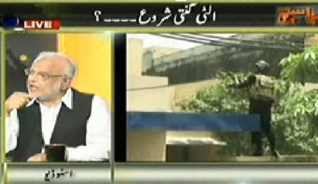 Kharra Sach (Count Down Has Started) – 18th June 2014