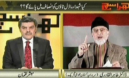 Kharra Sach (Dr. Tahir ul Qadri Exclusive Interview with Mubashir Luqman) - 14th January 2015