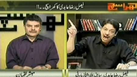 Kharra Sach (Faisal Raza Abidi Exclusive Interview) – 2nd June 2014