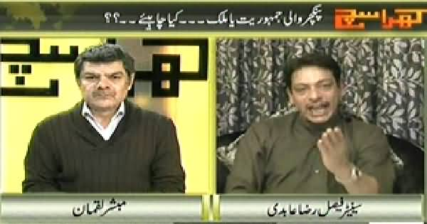 Kharra Sach (Faisal Raza Abidi Exclusive On the Corruption of Iftikhar Chaudhry) – 17th February 2014