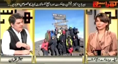 Kharra Sach (Fashion Designer Nabeela Special Interview) – 26th February 2015