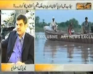 Kharra Sach (Flood In Pakistan & Role Of Overseas Pakistanis) - 28th August 2013