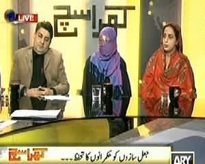 Kharra Sach (Hukamran Jaalsaon Ke Muhafiz) – 12th March 2014