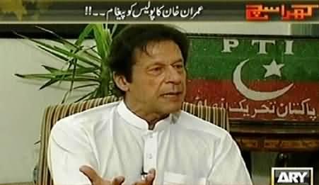 Kharra Sach (Imran Khan Exclusive Interview with Mubashir Luqman) - 10th August 2014