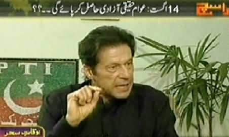 Kharra Sach (Imran Khan Exclusive Interview with Mubashir Luqman) – 30th June 2014