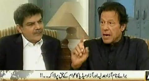 Kharra Sach (Imran Khan Exclusive Interview with Mubashir Luqman) - 5th May 2014