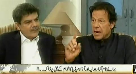 Kharra Sach (Imran Khan Exclusive Interview with Mubashir Luqman) - 5th May 2014