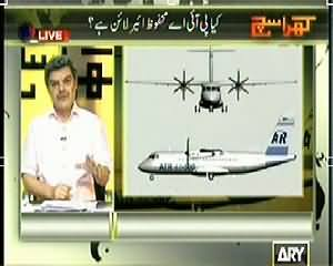 Kharra Sach (Is PIA A Safe Airline?) – 18th March 2014