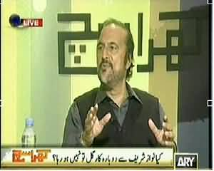 Kharra Sach (Is Some Clash Going to Happen Between Govt and Army?) - 8th April 2014