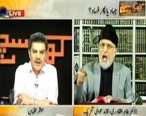 Kharra Sach (Jihad Ya Fasad? Dr. Tahir ul Qadri Exclusive) - 11th November 2013