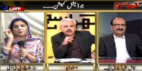 Kharra Sach (Judicial Commission Kya Kare Ga?) – 13th April 2015