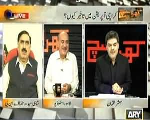 Kharra Sach (Karachi Operation Mein Ta Khair Kyun??) - 3rd September 2013