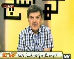 Kharra Sach (Khwaja Saad Rafiq And Pakistan Railways) – 16th April 2014