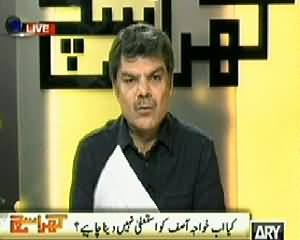 Kharra Sach (Kya Khawja Asif Ko Resign Karna Chahiye?) – 10th April 2014