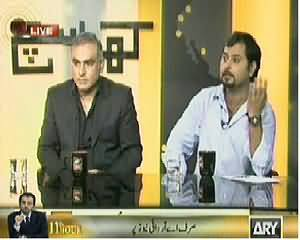 Kharra Sach (Kya Pak India T20 Mach Fix Tha?) - 15th April 2014