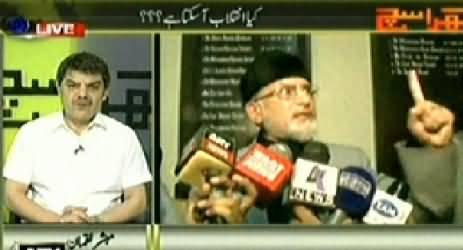 Kharra Sach (Kya Pakistan Mein Inqilaab Aa Sakta Hai?) – 23rd June 2014