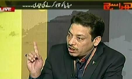 Kharra Sach (Media Ko Qabu Karne Ki Tayari) – 21st January 2015