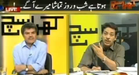 Kharra Sach (Media Mein Din Raat Tamasha Hota Hai) - 21st May 2014