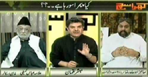 Kharra Sach (Media Mein Kya Ho raha Hai, Where is PEMRA) – 14th May 2014