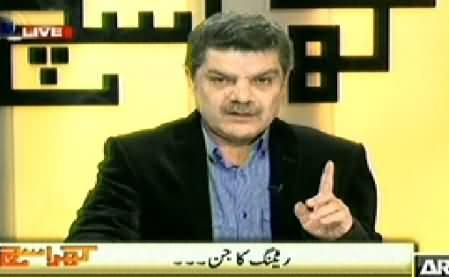 Kharra Sach (Media Par Rating Ka Jinn) – 4th February 2015