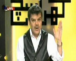 Kharra Sach (Mir Shakeel ur Rehman and LNG) – 24th March 2014