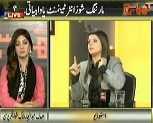 Kharra Sach (Morning Shows Spreading Vulgarity in Pakistan) – 27th March 2014
