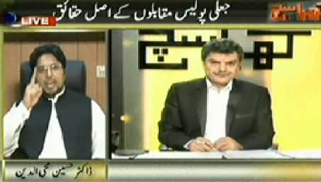 Kharra Sach (Mubashir Luqman Exposes the Fake Police Encounters) – 19th June 2014