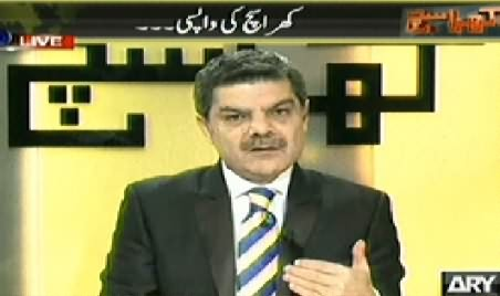 Kharra Sach Part -1 (Mubashir Luqman is Back with Kharra Sach) – 17th October 2014
