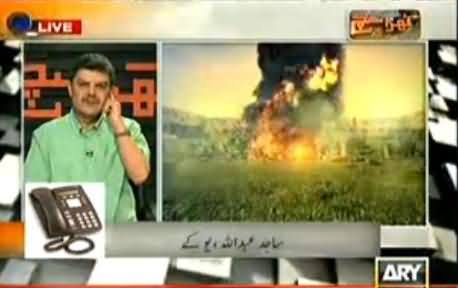Kharra Sach (Mubashir Luqman Special Program on Drone Strikes, Live Calls Included) - 23rd October 2013