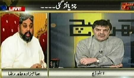 Kharra Sach (Najam Sethi Says Good Bye to Geo) – 27th May 2014