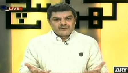 Kharra Sach (Pakistan Ka Allah Hi Haafiz) - 29th January 2015
