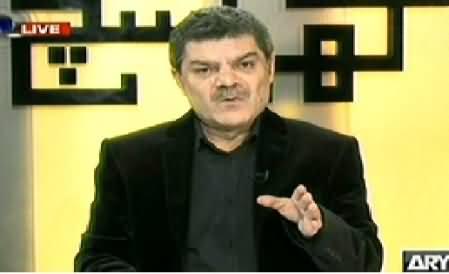 Kharra Sach (Pakistan Mein Muashi Dehshatgardi Jaari) – 20th January 2015