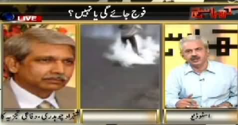 Kharra Sach (Pakistani Fauj Yemen Jaye Gi Ya Nahi?) – 6th April 2015