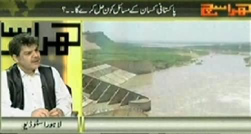 Kharra Sach (Pakistani Kisaan Ke Masail Kaun Hal Kare Ga?) – 28th April 2014