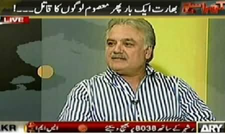 Kharra Sach Part 1 (India Once Again Killing Innocent People) – 7th October 2014