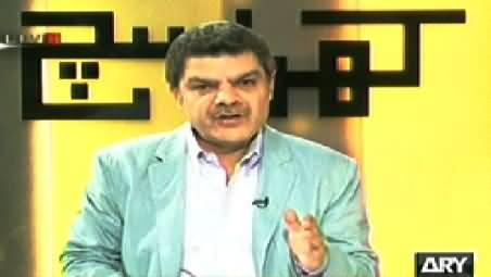 Kharra Sach Part 1 (Save Pakistan From Looters) – 4th September 2014