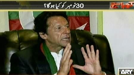 Kharra Sach Part-2 (Imran Khan Special Interview with Mubashir Luqman) - 19th November 2014