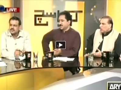 Kharra Sach PART - 2 (Mubashir Luqman Exposed Javed Hashmi) – 14th October 2014