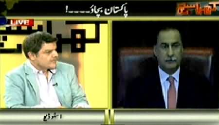 Kharra Sach Part 2 (Save Pakistan From Looters) – 4th September 2014