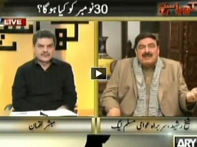 Kharra Sach Part -2 (Special Talk with Sheikh Rasheed Ahmad) – 18th November 2014