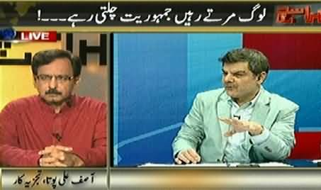 Kharra Sach (People Are Dying But Democracy Must Continue) – 6th September 2014