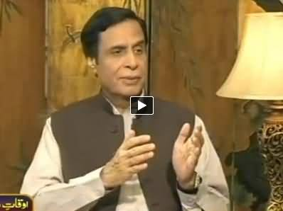 Kharra Sach (Pervez Elahi Exclusive Interview with Mubashir Luqman) – 2nd July 2014