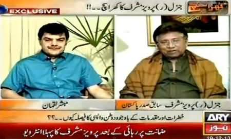 Kharra Sach (Pervez Musharaf Exclusive Interview with Mubashir Luqman) - 19th December 2013