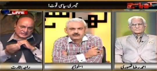 Kharra Sach (Pervez Musharraf, Third Political Force?) – 21st May 2015