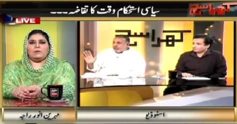 Kharra Sach (PMLN Decides To Go To Supreme Court) – 6th May 2015