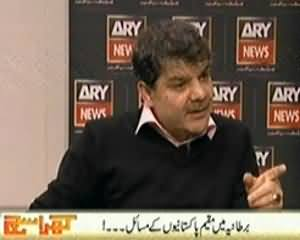 Kharra Sach (Problems of Pakistanis Living in UK) - 4th March 2014