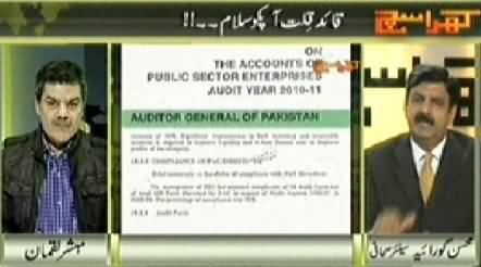 Kharra Sach (Quaid e Qillat Aap Ko Salam) – 22nd January 2015